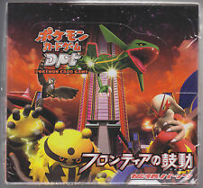 Pokemon Card Booster DPt3 Pulse of the Frontier Sealed Box 1st Edition Japanese