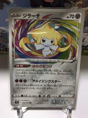 Pokemon Card Jirachi 050//076 Amazing Star From Japan