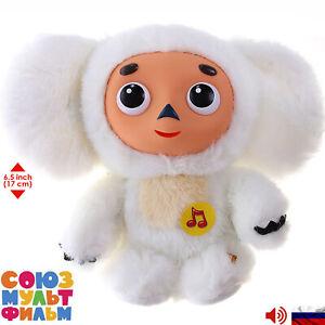 White-Cheburashka-Soviet-Russian-Talking-Plush-Soft-Toys-Toy-Original-Licensed