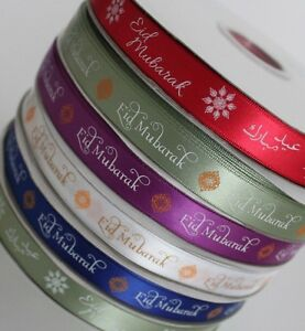 Eid-Mubarak-satin-gift-wrap-ethnic-islamic-muslim-decorative-10-16mm-ribbon