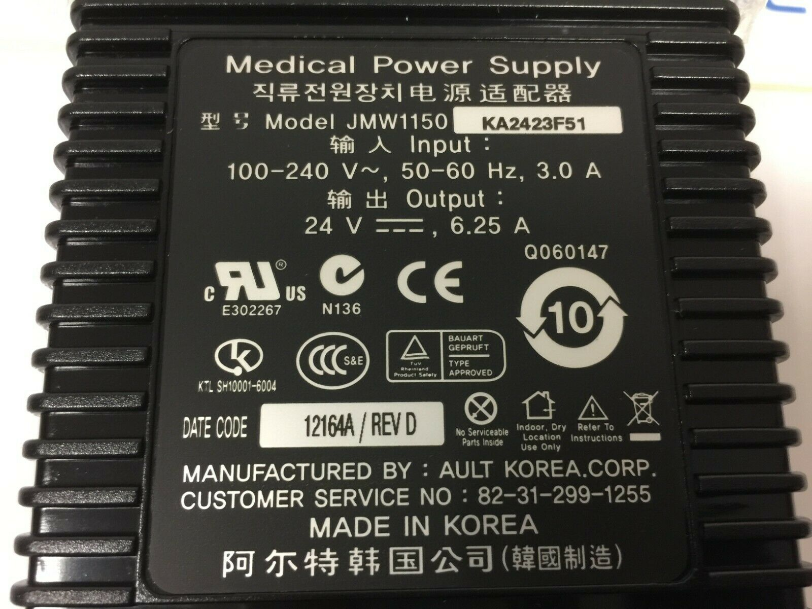 NDS AULT JMW1150KA2423F51 8-pin Medical Power Supply 24V 6.25A NIB*