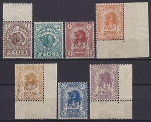 "Somalia 1903 ""Elefante o leone"" serie n.1-7 nuova MNH** g. integra sigla E.D."