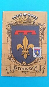 FRANCE-CARTE-MAXIMUM-YVERT-574-ARMOIRIE-PROVENCE-15F-AIX-L-468