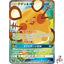 Pokemon-Card-Japanese-Dedenne-GX-SR-175-173-SM12a-MINT miniature 1
