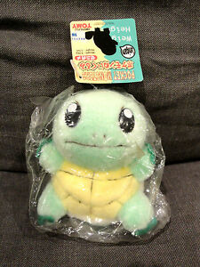 Pokemon Authentic Japanese Squirtle Plush Tomy New New Sealed! Collectors!!