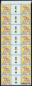 1988-Living-Together-15c-Sport-SG1117-Gutter-Strip-MUH-Mint-Block-Stamps