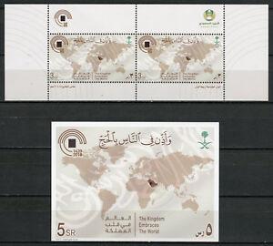 Arabie-Saoudite-2018-neuf-sans-charniere-MECQUE-Mecca-PELERINAGE-2-V-M-S-1-V-impf-M-S-Islam-timbres