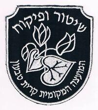 ISRAEL POLICE URBAN POLICING KIRYAT TIVON INTEGRATED POLICING  PATCH