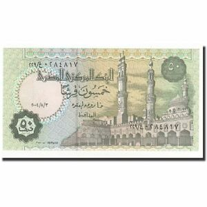 [#165534] Egypt, 50 Piastres, 2004-08-03, UNC(65-70) - France - Country: Egypt - France