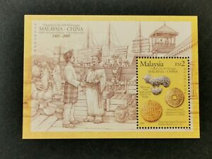 2005 Malaysia China 600th years relationship unissued MS MNH RARE