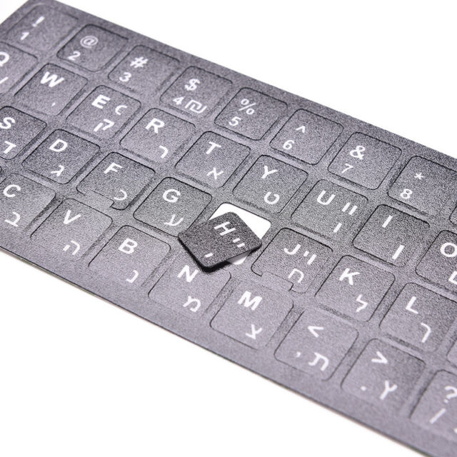 Keyboard Stickers NEW Hebrew White Letters  for Macintosh English Letter EB