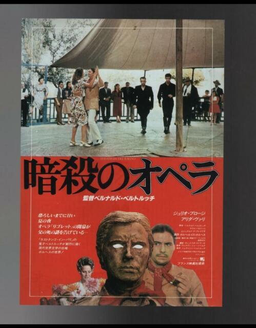c1015 Strategia del ragno Japanese Chirashi Japan Mini Poster Flyer
