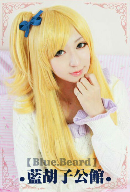 Anime Fairy Tail Lucy Cosplay Wig with Ponytail Long Golden Party Hair +Free No.