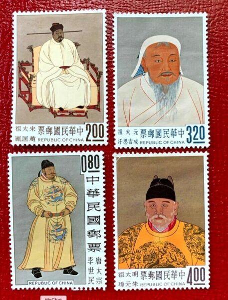 1962 Taiwan Stamps Sc#1355-58 Set Complet Neuf Sans Charnière/og Cv: $515 RafraîChissant Et Enrichissant La Salive