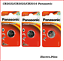 miniature 1 - Piles/Cells boutons CR2032,CR2025,CR2016 Panasonic, Free Shipping !!
