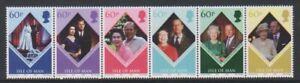Isle-von-Mann-2007-Diamant-Hochzeit-Set-wie-ein-Streifen-MNH-Sg-1349-54