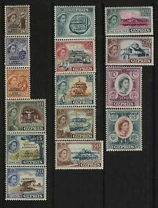 Cyprus Scott # 183-97 MNH Value $ 147.15