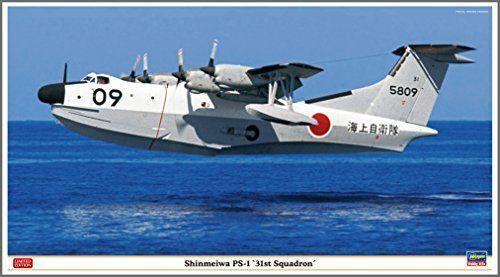 Hasegawa 1 72 Shinmaywa PS-1 31th Squadron Model Kit NEW from Japan