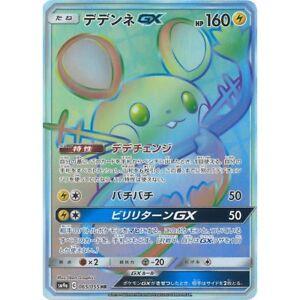 Pokemon-Card-Japanese-Dedenne-GX-HR-065-055-SM9a-Full-Art-MINT