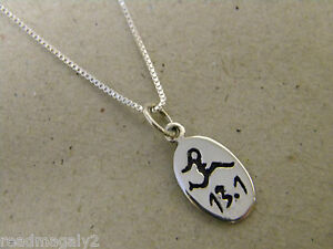 .925 Sterling Silver 13.1 Half Marathon Running Girl Charm & 18in Necklace Set