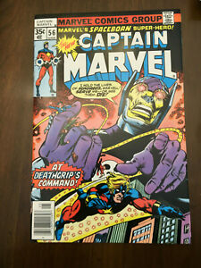 CAPTAIN-MARVEL-56-Marvel-Comics-1978-FINE