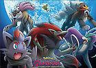 Pokemon Zoroark - Master of Illusions (DVD, 2011)