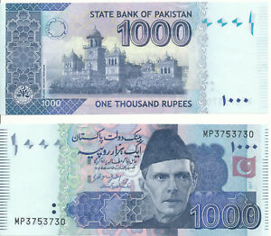 Pakistan-1000-Rupees-2017-UNC-Pick-NEW