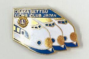 Vintage Japanese Osaka Bullet Train Shinkansen Lions Club Pin Badge Medal Japan