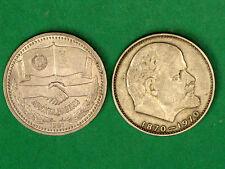 USSR Soviet 1 Rouble 2 Coins Set. Frendship Forever, USSR-Bulgaria.; Lenin 100.