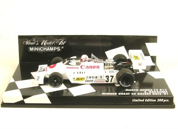 Mars Honda F2 812 No.37 Gangant Grand 20 Racers Course 1981 (Satoru Nakajima)