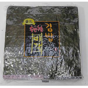 100-FOGLI-coreano-due-volte-arrostito-alghe-secche-gimbab-porfira-per-fare-Sushi-Nori