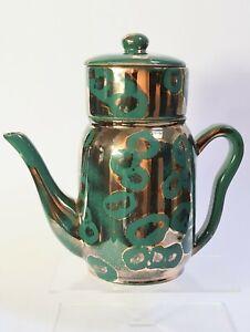 Théière en céramique décor Lustré Vert et Or Ste Uze ? ( non signée ) vers 1950
