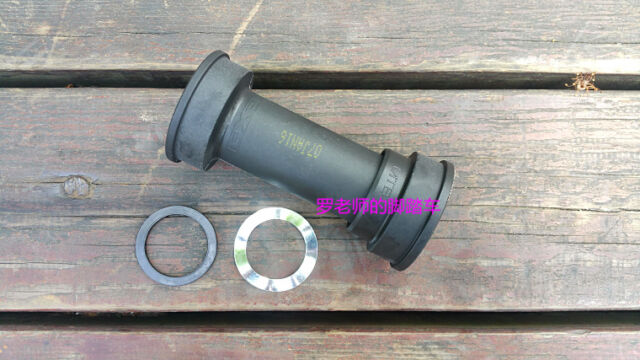 Sram Truvativ Press-Fit GXP MTB Bottom Bracket BB92 Shell