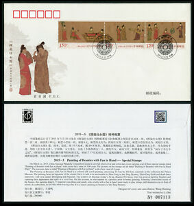 CHINA 2015-5 Painting of Beauties with Fan in Hand CC/FDC