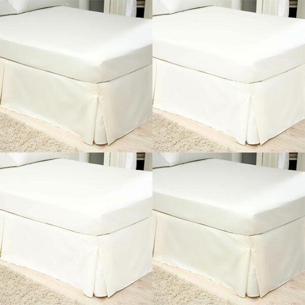 Belledorm 200 Thread Count 100% Egyptian Cotton Box Pleat Platform Valance