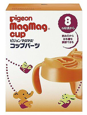 Baby Feeding Bottle Feeding New Pigeon Mag Mag Cup Parts Baby Mug Cup 8 Months ~ Japan Import F/s Drip-Dry