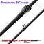 thumbnail 5 - SNIPER-Baitcast-Fishing-Rod-SK-Korean-Comp-Carbon-SIC-Guides-Light-weight-2pc