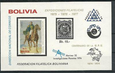 0993/ Bolivien Marke Auf Marke Block 55 ** Entlastung Von Hitze Und Sonnenstich