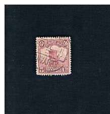 China: Used 5 Five Cent Junk Sailing Ship Postmarked Shuyan 1913-1915