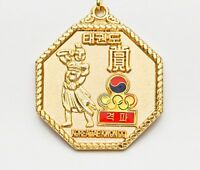 Taekwondo Medal Competition Poomsae Break Tae Kwon Do Kukkiwon Korean Octagonal