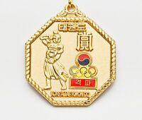 Taekwondo Medal Competition Poomsae Break Tae Kwon Do Kukkiwon Korean Octagonal