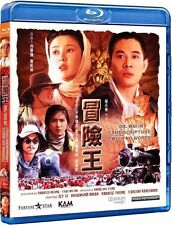 "Jet Li ""Dr. Wai In The Scripture With No Words"" Charlie Yeung Region A Blu-Ray"