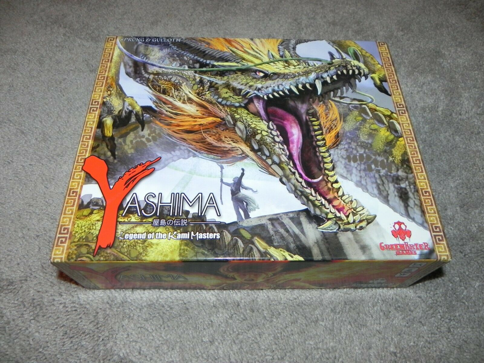 Greenbrier Games Yashima Legend of the Kami Masters with 2 Expansions