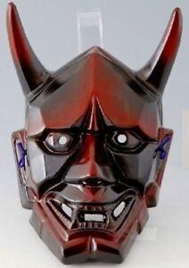 Hannya-Mask-Pottery-Omen-Noh-Kabuki-Samurai-Demon-oni-evil-Japanese-25cm