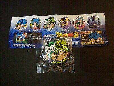 Set of 4 Dragon Ball Super Broly Movie Popcorn Bucket with Goku KeyChain 2018