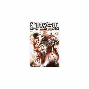Attack-on-Titan-11-Special-Edition-Premium-KC-Japanese-Book