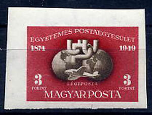 HUNGARY-1950-UPU-3Ft-imperforate-single-ex-block-MNH