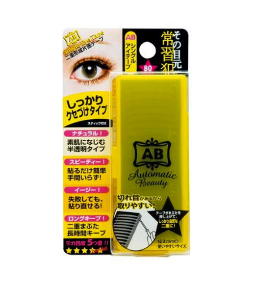 [AB AUTOMATIC BEAUTY] Japan Natural Clear Single Eye Eyelid Tape 80pcs NEW