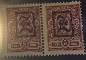 1919, Armenia, 7, MNH, Pair