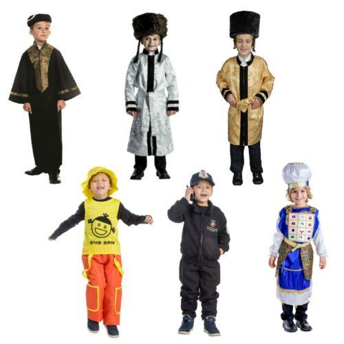 Juive Fancy Dress Pourim Enfants Vacances Outfit Costume Garçon Festival Celebration